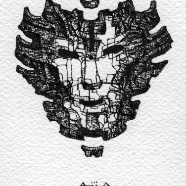 Mystic Mask 2
