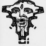 Mystic Mask 56