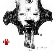 Mystic Mask 100