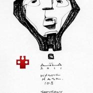 Mystic Mask 108