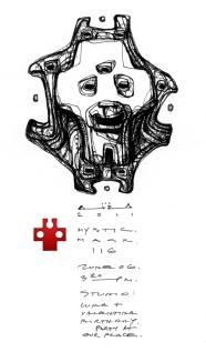 Mystic Mask 116