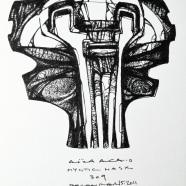 20111215-193559.jpg