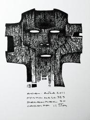 20111230-055846.jpg